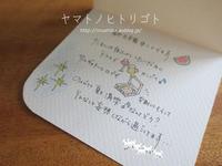 柴犬誘って夜更かしナイト♪【動画あり】 - yamatoのひとりごと