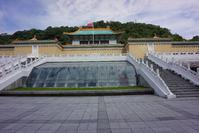 国立故宮博物院 - レトロな建物を訪ねて