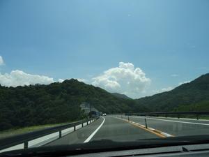 日赤和歌山へ1年後検査に行く - 活き生き in 岬町