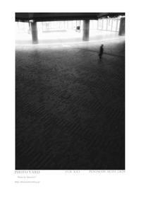 Piece of memory 095 - Shou's portfolio