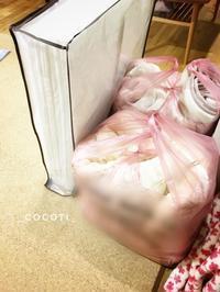 ◆お盆休みのお片づけ【布団収納】 - ココちよいくらし