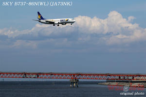 '17年 京浜島・つばさ公園レポート ・・・SKY/JA73NK - winglets