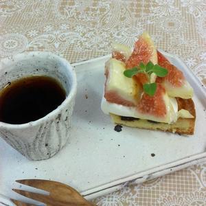 イチジクとクリームチーズのタルト -