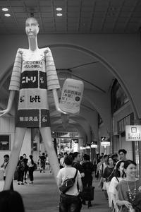 久々の名古屋スナップ - 父ちゃん坊やの普通の写真その2