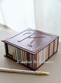 エンボスKの秋色BOX - ichimiereカルトナージュと手づくりの時間