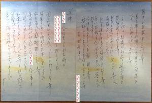 当社成婚カップルのご家族からのお手紙 - ベトナム 日本 国際結婚 あれやこれや