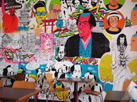The Mingering Diner - Y*s ROOM