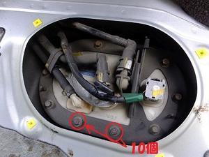 BHレガシィ燃料ポンプ&フィルタ交換 -