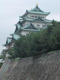 名古屋城としぶ~いお土産☆ - DOUBLE RAINBOW