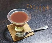 水ようかん <8月のお菓子①> - cocott+