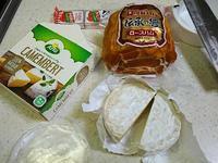カマンベールチーズ - NATURALLY