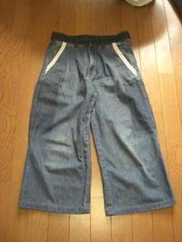 以前リメイクしたズボンの直し - リフォーム・縫製代行している縫物人(ぬいものびと) の ブログ