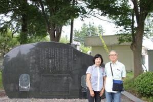 栃木県佐野市の齋藤様ご夫妻を重要文化財・旧米沢高等工業学校本館にご案内 -