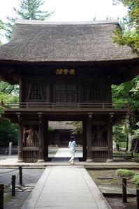 これまた久々の平林寺 - デジカメ一眼レフ開眼への道