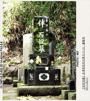 栃木、福島の戊辰戦争史跡