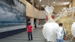 テオ・ヤンセン展へ行ってきたっ🎵`☆・・゚☆、。・。・・゚`三重県立美術館 -