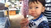 梨の直売所   埼玉県鴻巣市 - 成長する家 子育て物語
