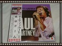 PAUL McCARTNEY / ONE ON ONE JAPAN TOUR 2017 4/29 DISC 7 ~ 9 - 無駄遣いな日々