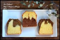 2種類のバターケイク - *sheipann cafe*