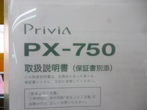 CASIO 電子ピアノ Privia PX-750 椅子付 -