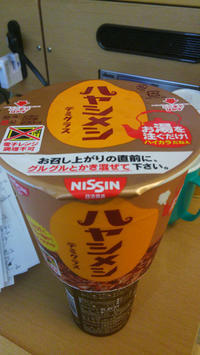 【★】日清ハヤシメシ デミグラス(カップカレー) - まゆつばラーメンカフェうなぎ。