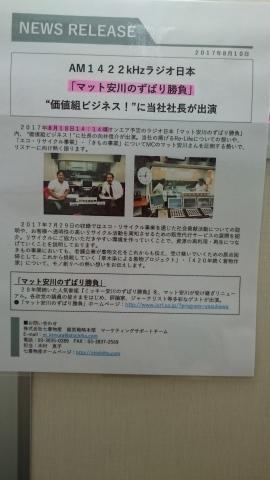 聴かなきゃ損しますよ!! - 中野駅から徒歩1分! 駅近の買取り屋さんと言えばシロクマ!!