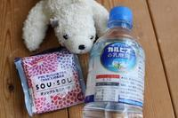 【アサヒ おいしい水プラス 『カルピス』の乳酸菌】 あまーいお水に、オマケ付き。まんまと引き寄せられちゃうニョ。【sousou】 - ツルカメ DAYS