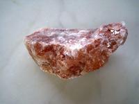 リキッドデトックス中の塩と水 - Bのページ