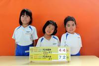 えひめ国体まで44日(こすもす) - 慶応幼稚園ブログ【未来の子どもたちへ ~Dream Can Do!Reality Can Do!!~】