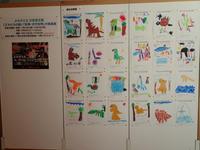 子どもたちの描く恐竜・古代生物の絵画展 - 慶応幼稚園ブログ【未来の子どもたちへ ~Dream Can Do!Reality Can Do!!~】