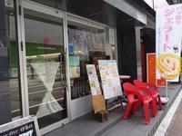 新潟:カフェイタリアの絶品ジェラート - ひなたぼっこ