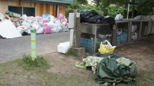 レジャー行楽地はゴミ集積 - エコなムジーク