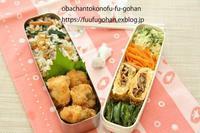 五目散らし寿司弁当&今日の御出勤御膳 - おばちゃんとこのフーフー(夫婦)ごはん