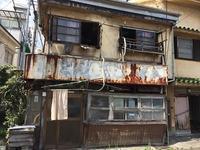 大倉山の食堂「伊勢屋」 - C級呑兵衛の絶好調な千鳥足