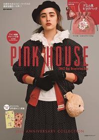 PINKHOUSE☆2017AUTUMNムック本発売のおしらせ♪♪ - 札幌路面店 PINKHOUSE INGEBORG ときめきの宝石箱