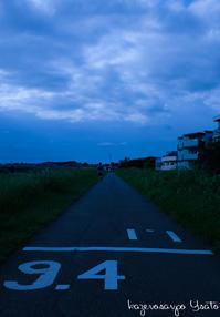 朝散歩 - ようこそ風の散歩へ
