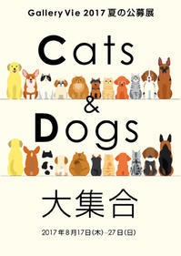Cats & Dogs 展 - 0地天