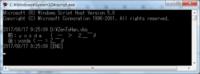 [VBScript] 全角文字を半角文字へ変換する - ( … > Z_ ̄∂