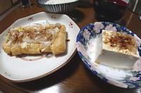 美味しい豆腐と油揚げ - Ro-menが好き!