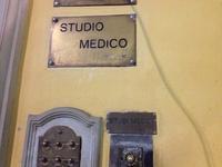 初めて子宮筋腫が見つかった日 - フィレンツェのガイド なぎさの便り