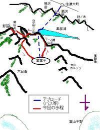 2000頃?:立山剣登山 - 揺りかごから酒場まで☆少額微動隊