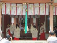 阿礼祭 - 玉響記 2