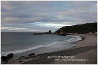 田牛海水浴場 - 明日には明日の風が吹く