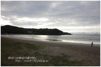 弓ヶ浜海水浴場 - 明日には明日の風が吹く