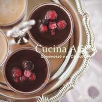 Bavaroise au Chocolat チョコレートのババロア - Cucina ACCA