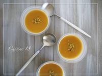 濃厚マンゴープリン - cuisine18 晴れのち晴れ