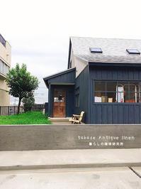 暮らしの珈琲研究所  takase Antique linen     埼玉・東浦和 - Favorite place