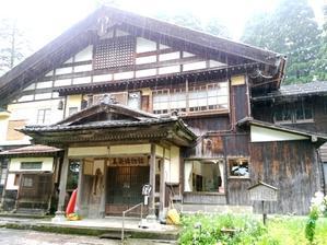 東京から新潟へ その二 (清津峡温泉 など) - 月下逍遥