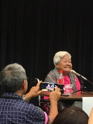 17日沖縄から島袋文子さんがアベ氏につたえたいと官邸前にやって来た。 - 大間原発止める道