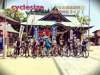 しまなみ海道満喫!自転車神社ライド!(^^)! - cyclesize活動ブログ